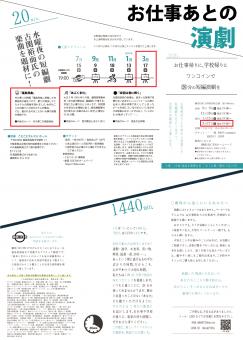 120○ENポスター3.17